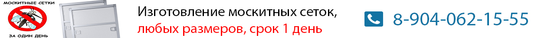 WWF Russia.